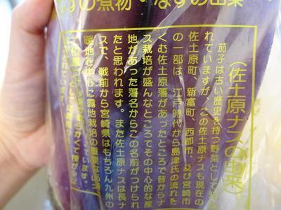 v120902-yao13.JPG