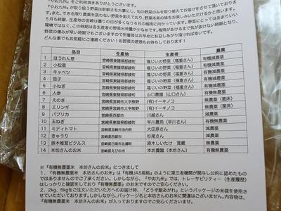 v120620-yao02.JPG